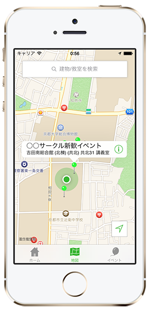 KyodaiMap iOS 2.1.0 on iPhone 5s